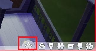 Sims 4 Bestreben wählen
