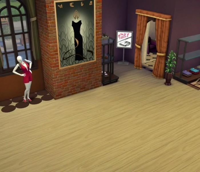 Sims 4 erstes Addon Trailer 50