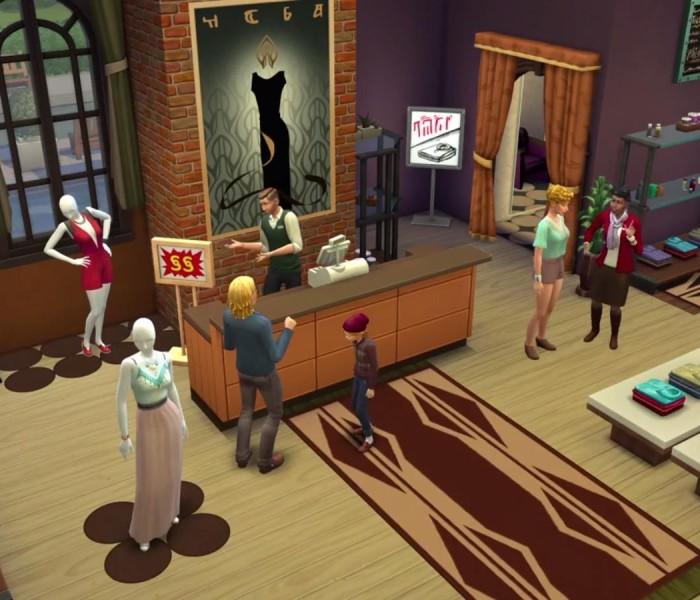 Sims 4 erstes Addon Trailer 51